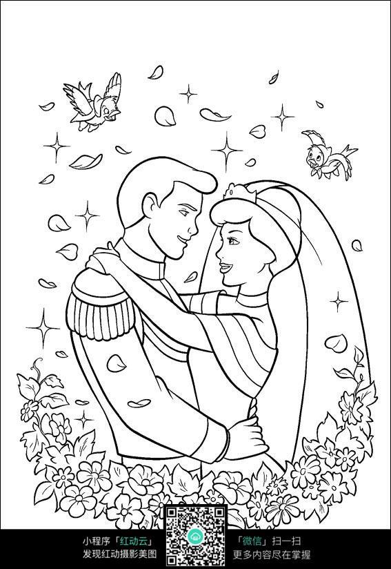 王子和公主幸福结合卡通手绘填色线稿JPG图片免费下载 编号3724468