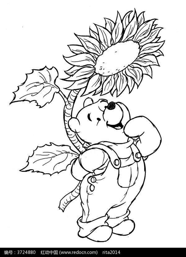 维尼熊拿向日葵卡通手绘填色线稿jpg