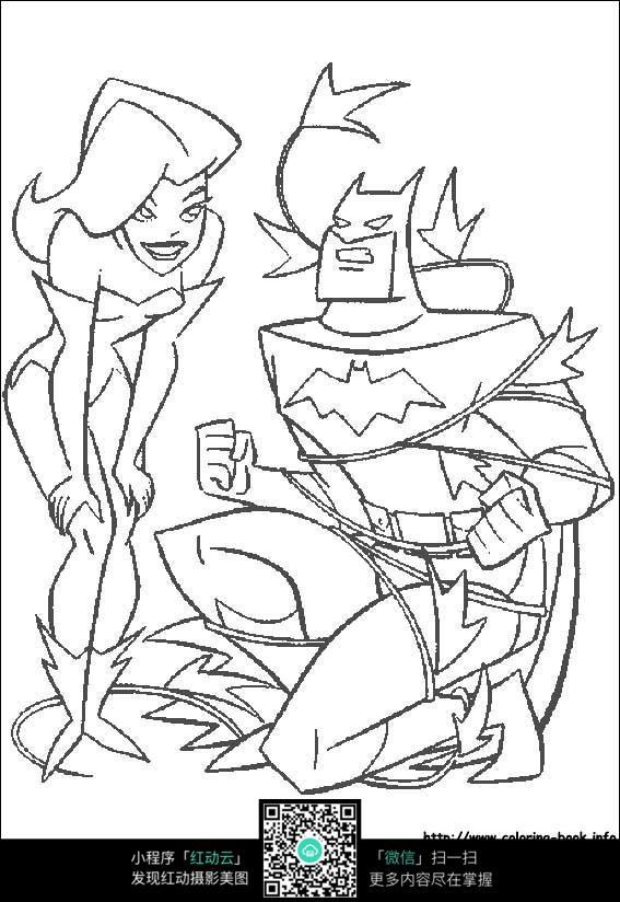 免费素材 图片素材 漫画插画 人物卡通 蝙蝠侠被抓住