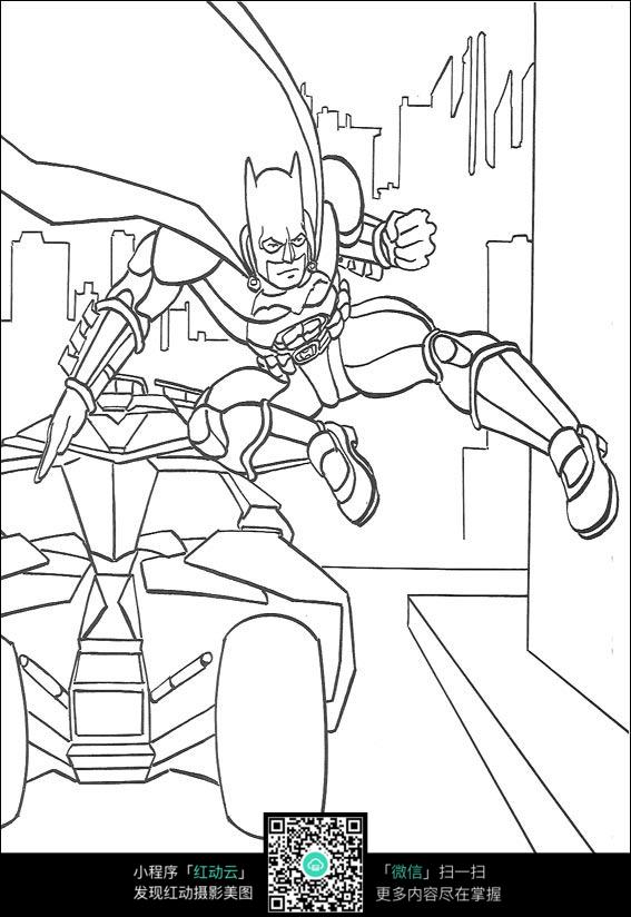 写生 蝙蝠侠