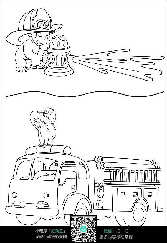 消防车手绘线描图片