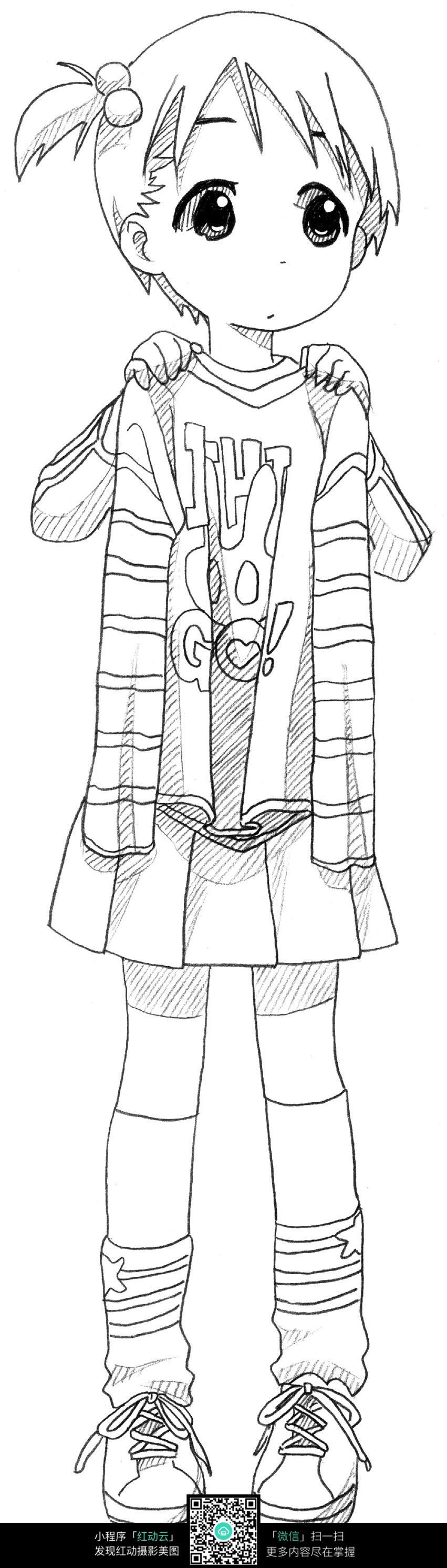小孩卡通手绘线稿