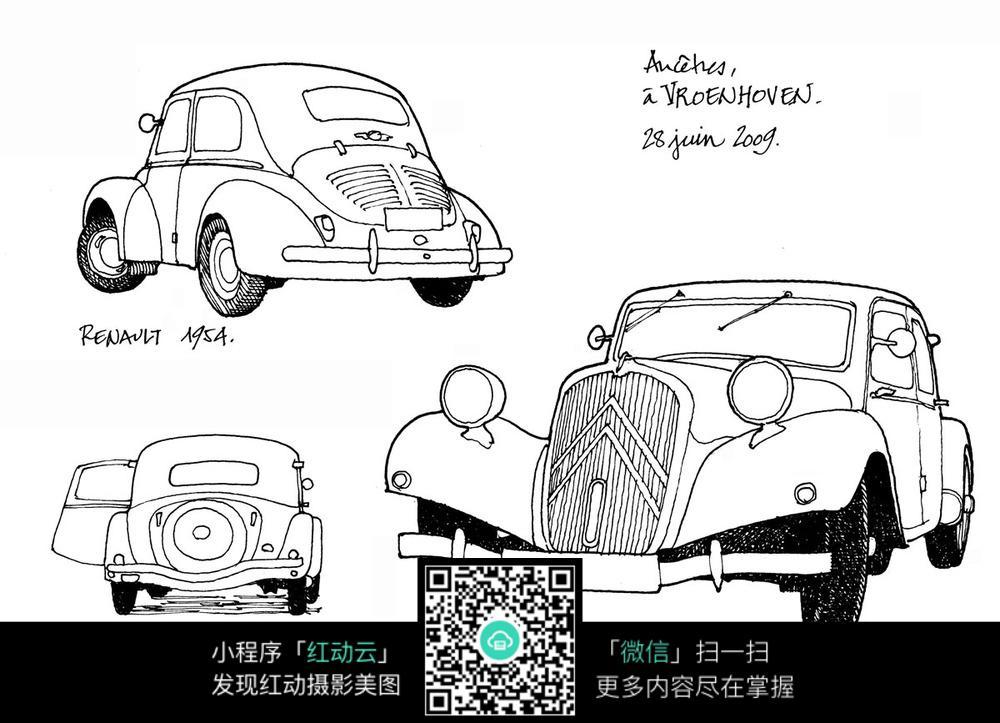 小轿车手绘线描画