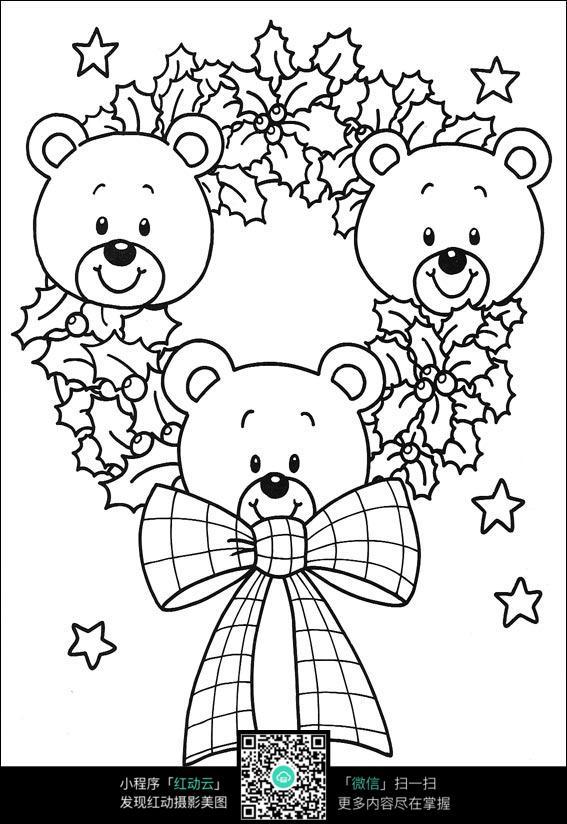 小熊圣诞花圈卡通手绘线描图