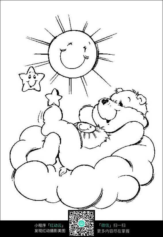 小熊躺在云上晒太阳卡通填色线稿JPG图片免费下载 编号3717286 红