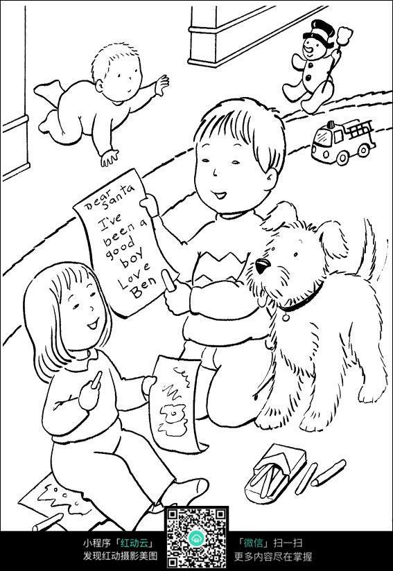 写字的小朋友卡通手绘图片