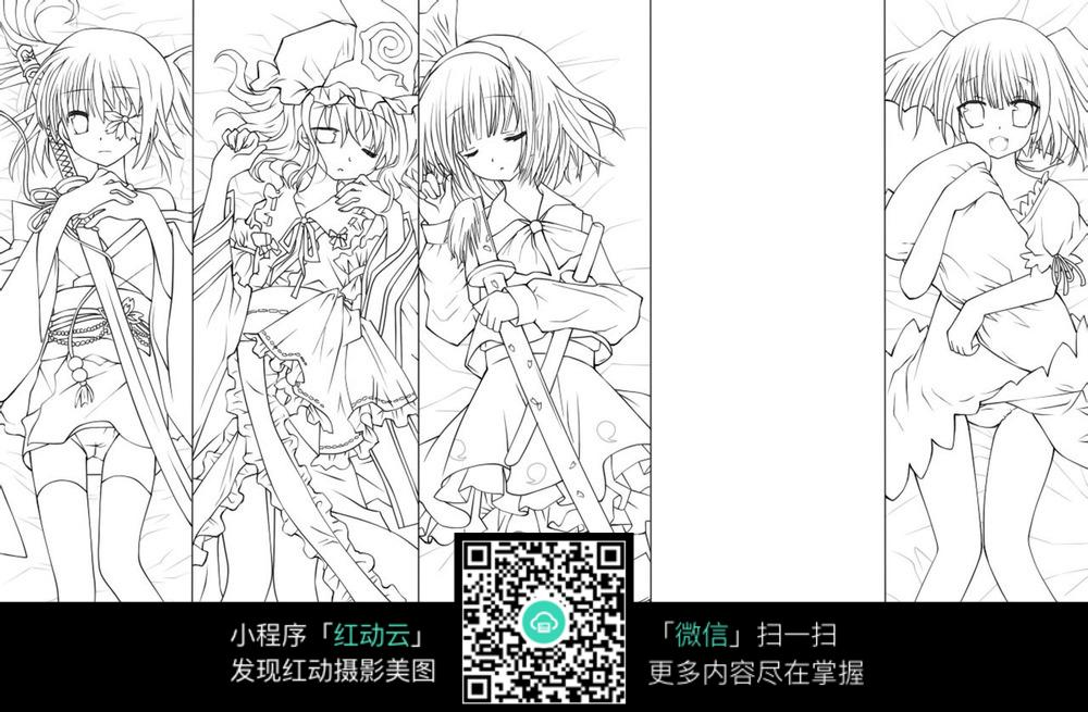 游戏女孩人物动作线描_人物卡通图片
