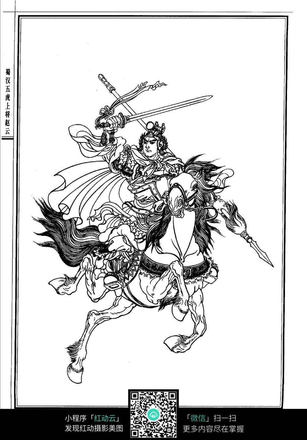 古代武将  武将图谱 黑白武将插画 手绘插图 古代人物 将领 古装人物