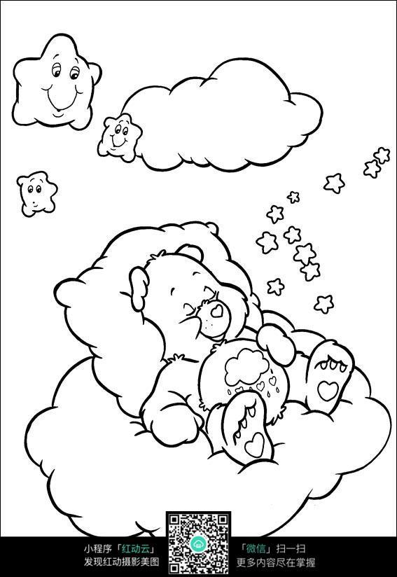 做梦的卡通小熊图片