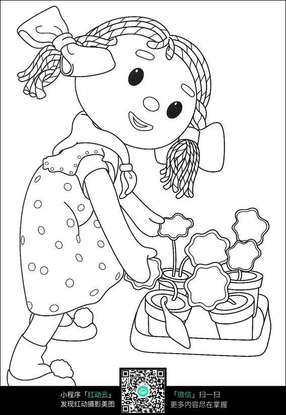 卡通小女孩浇花
