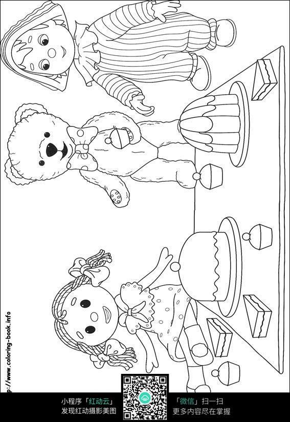 卡通小女孩邀请朋友一起吃午餐