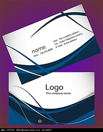 企业名片设计模板