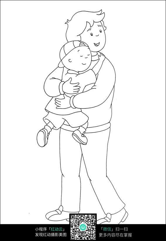 爸爸抱着男孩卡通手绘填色线稿jpg_人物卡通图片_编号