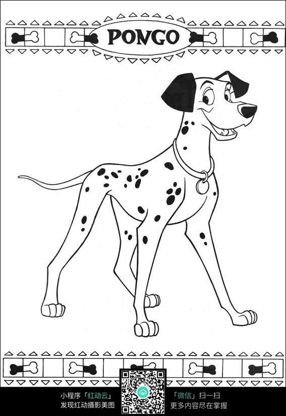 斑点狗卡通手绘填色线稿jpg图片