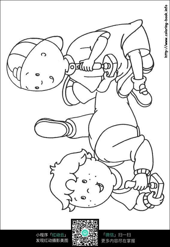 打游戏的两个小孩卡通手绘填色线稿jpg