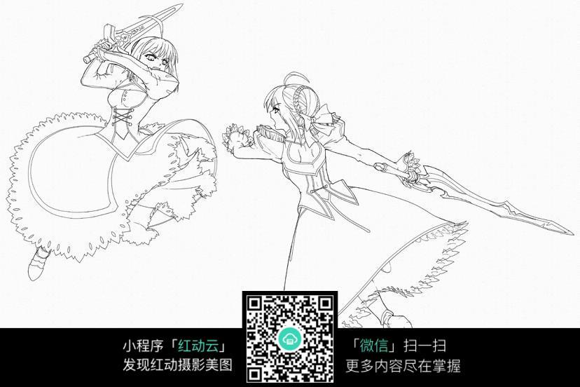 免费素材 图片素材 漫画插画 人物卡通 挥剑打斗的两个女孩卡通手绘