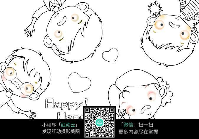 快乐一家人卡通手绘填色线稿jpg图片图片