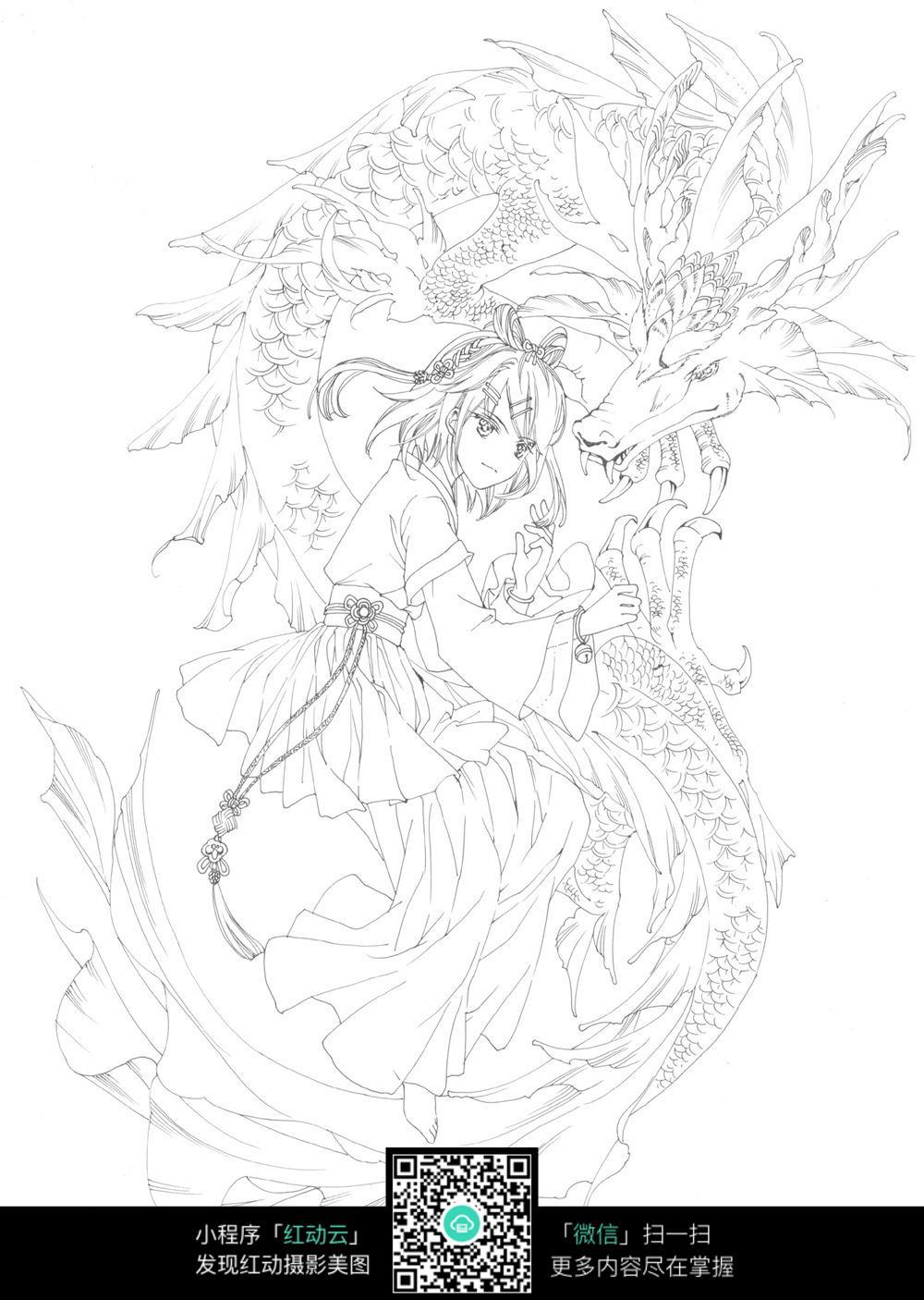 女侠和她的战龙卡通手绘线稿jpg