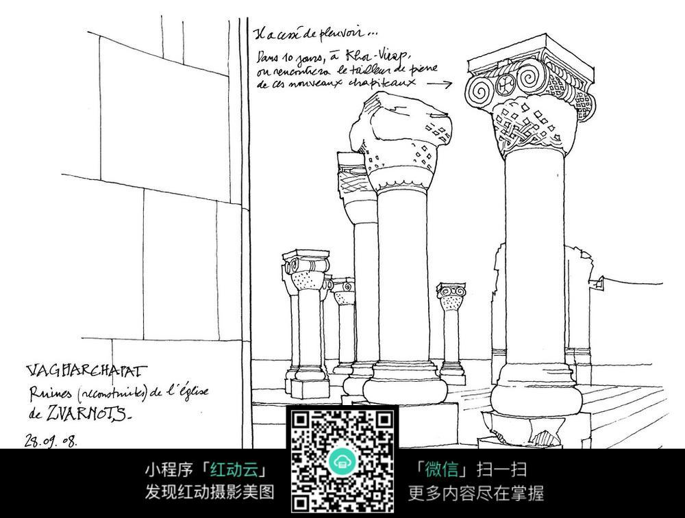 欧洲石柱雕花手绘图