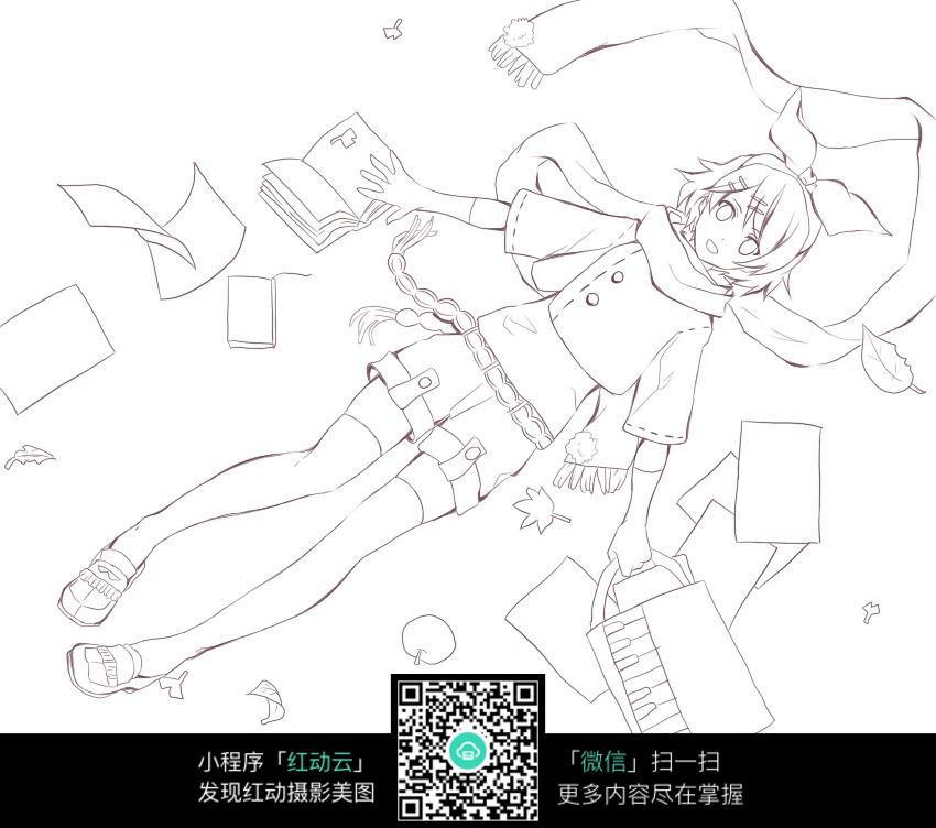 躺着的女孩卡通手绘线稿jpg_人物卡通图片