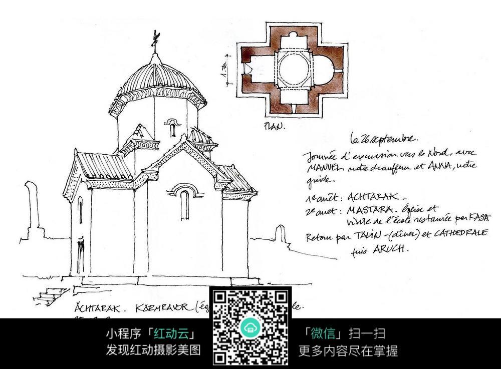 小教堂设计平面图