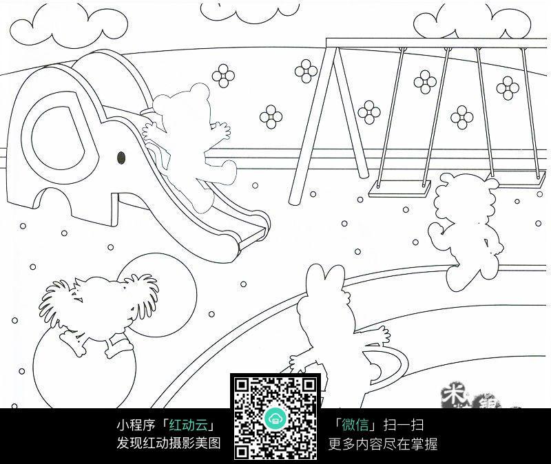 游乐园卡通手绘填色线稿jpg