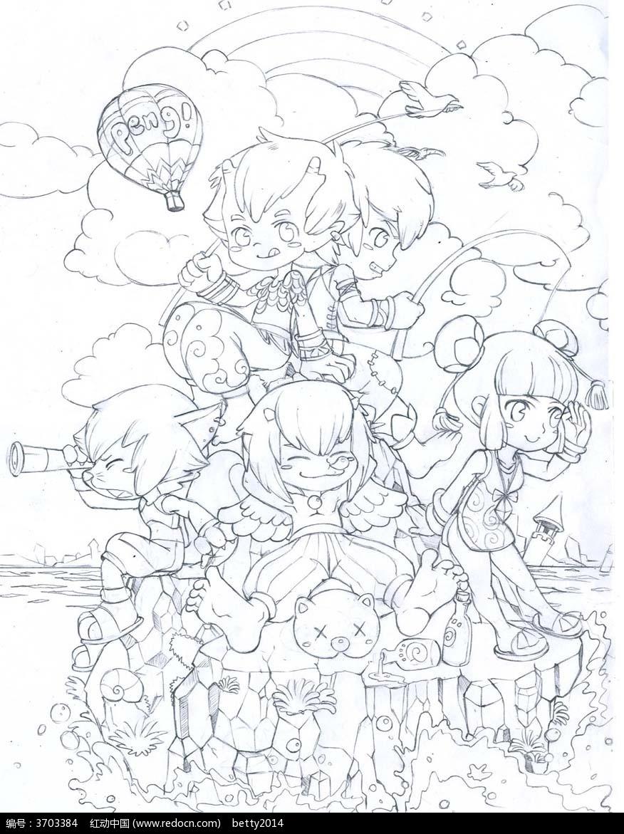 q版手绘漫画学习