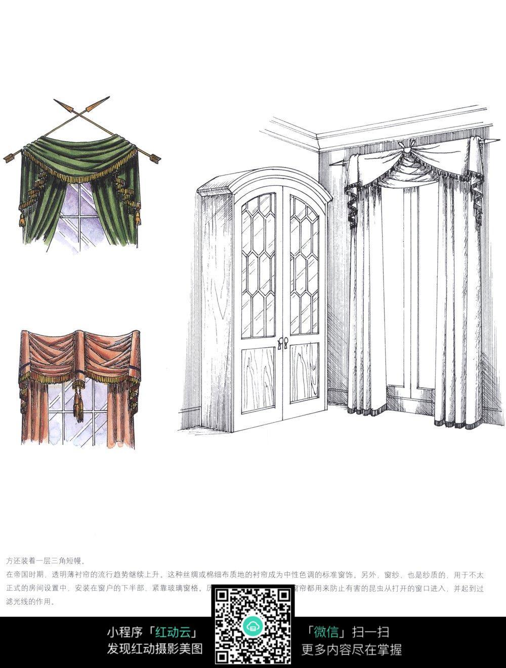 薄衬帘窗帘设计手绘_家具电器图片
