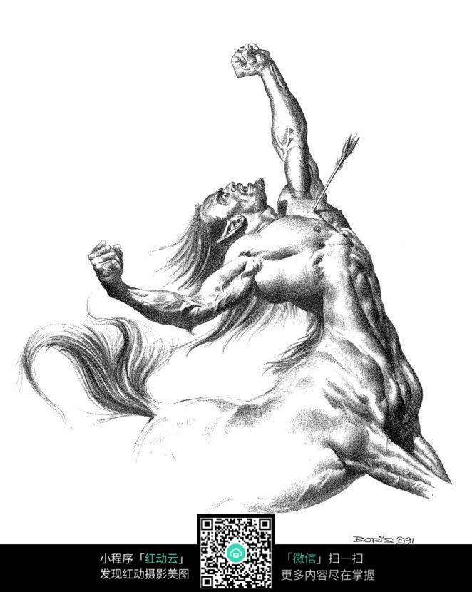 被剑射中的人头马身手绘素描图
