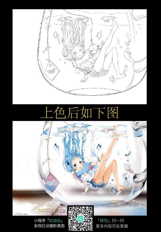 玻璃瓶里面的美少女线稿彩稿素材
