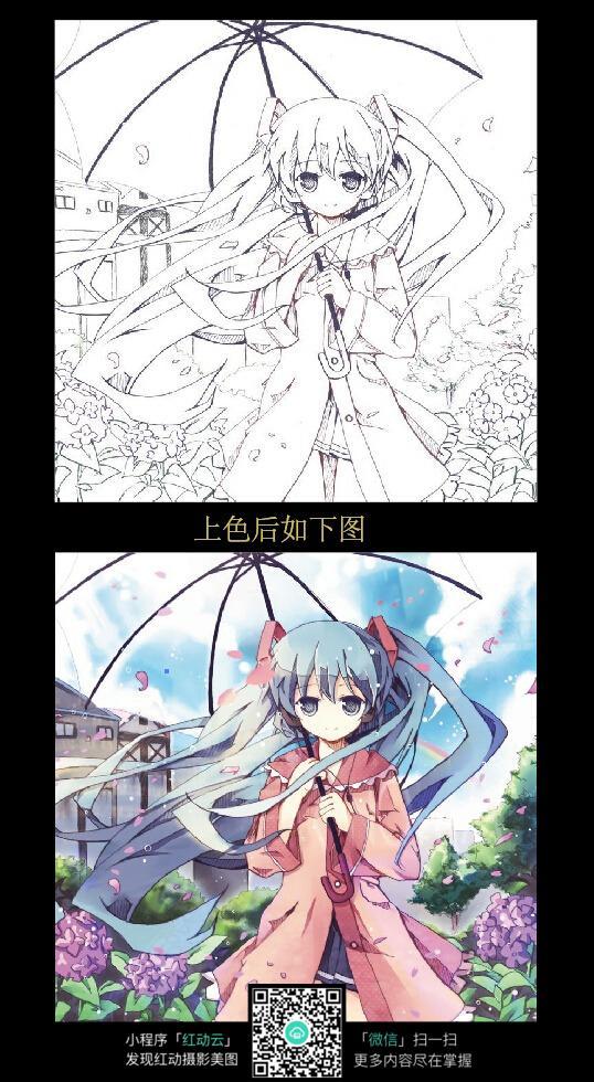 撑伞的美少女彩稿线稿素材