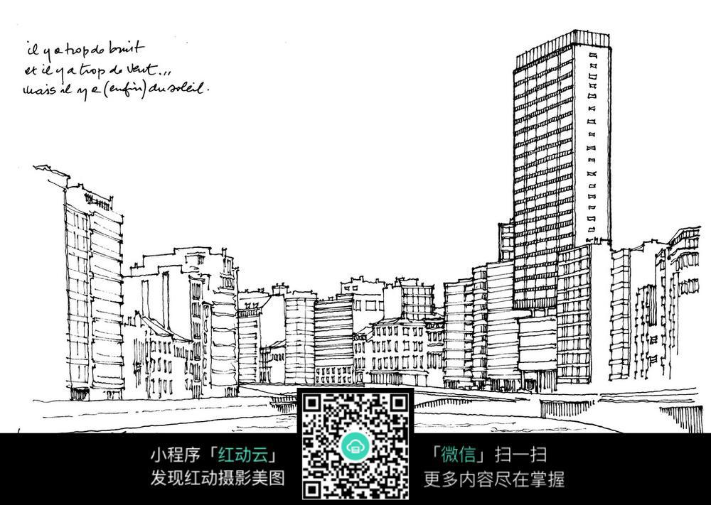 城市建筑手绘线描画