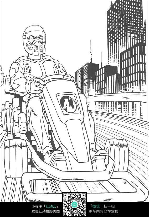 城市赛手手绘线描画