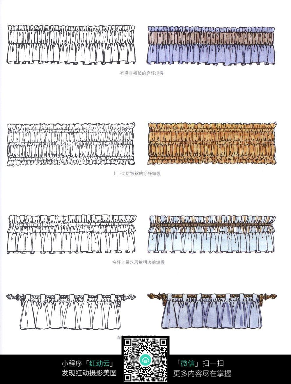 穿杆短幔窗帘手绘线描图