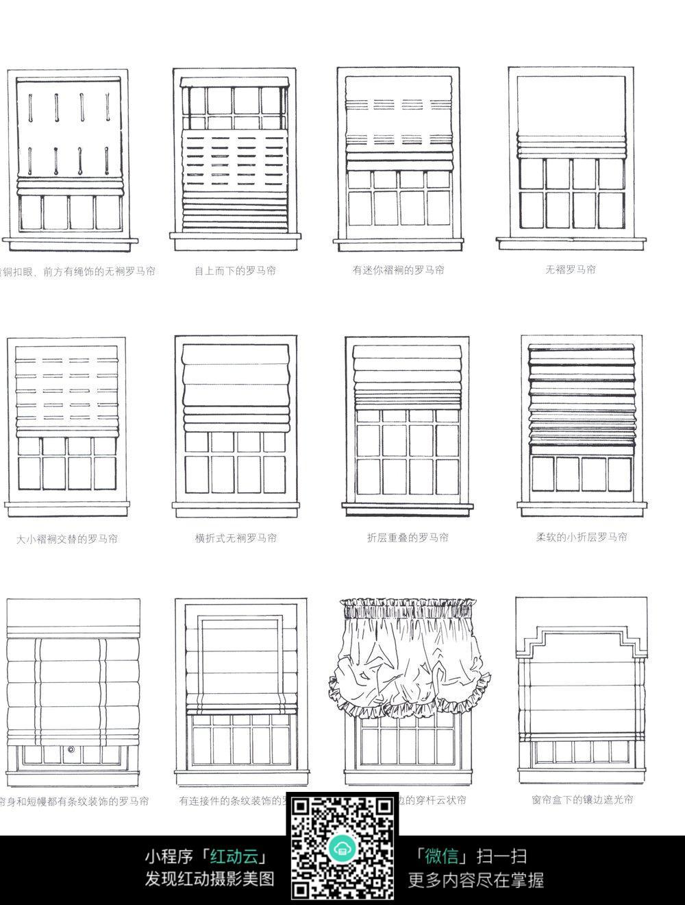 窗户样式手绘线描画