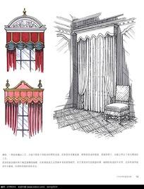 窗帘设计手稿