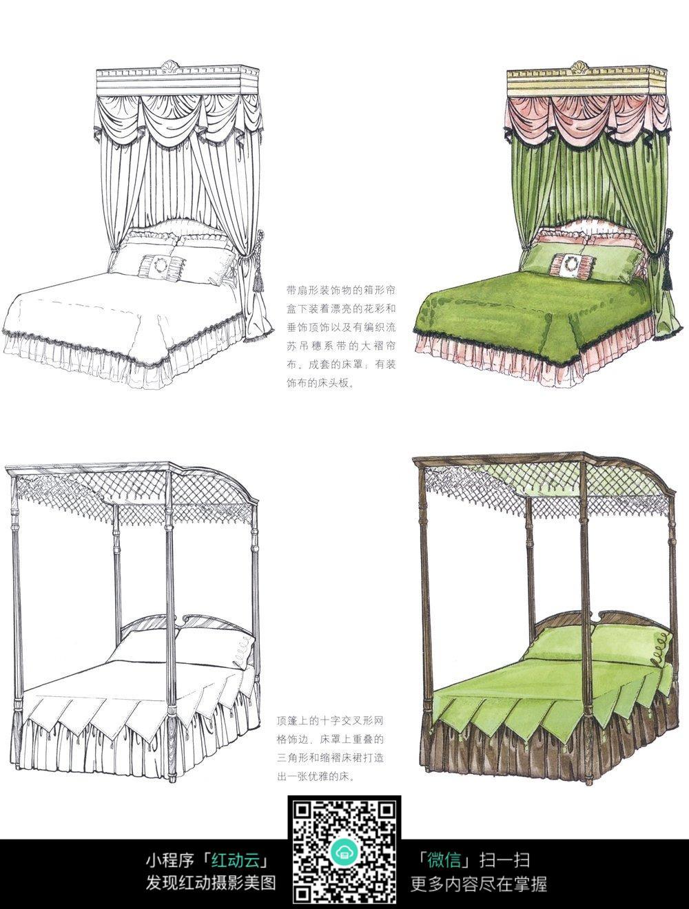 床幔设计手绘图图片