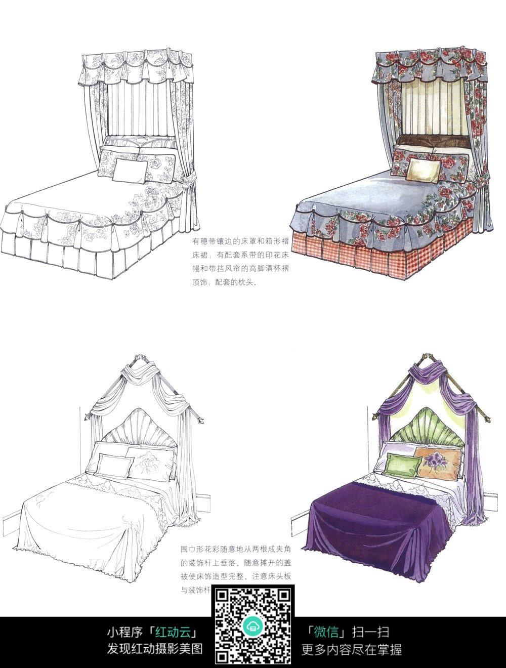 床饰设计手绘图_家具电器图片