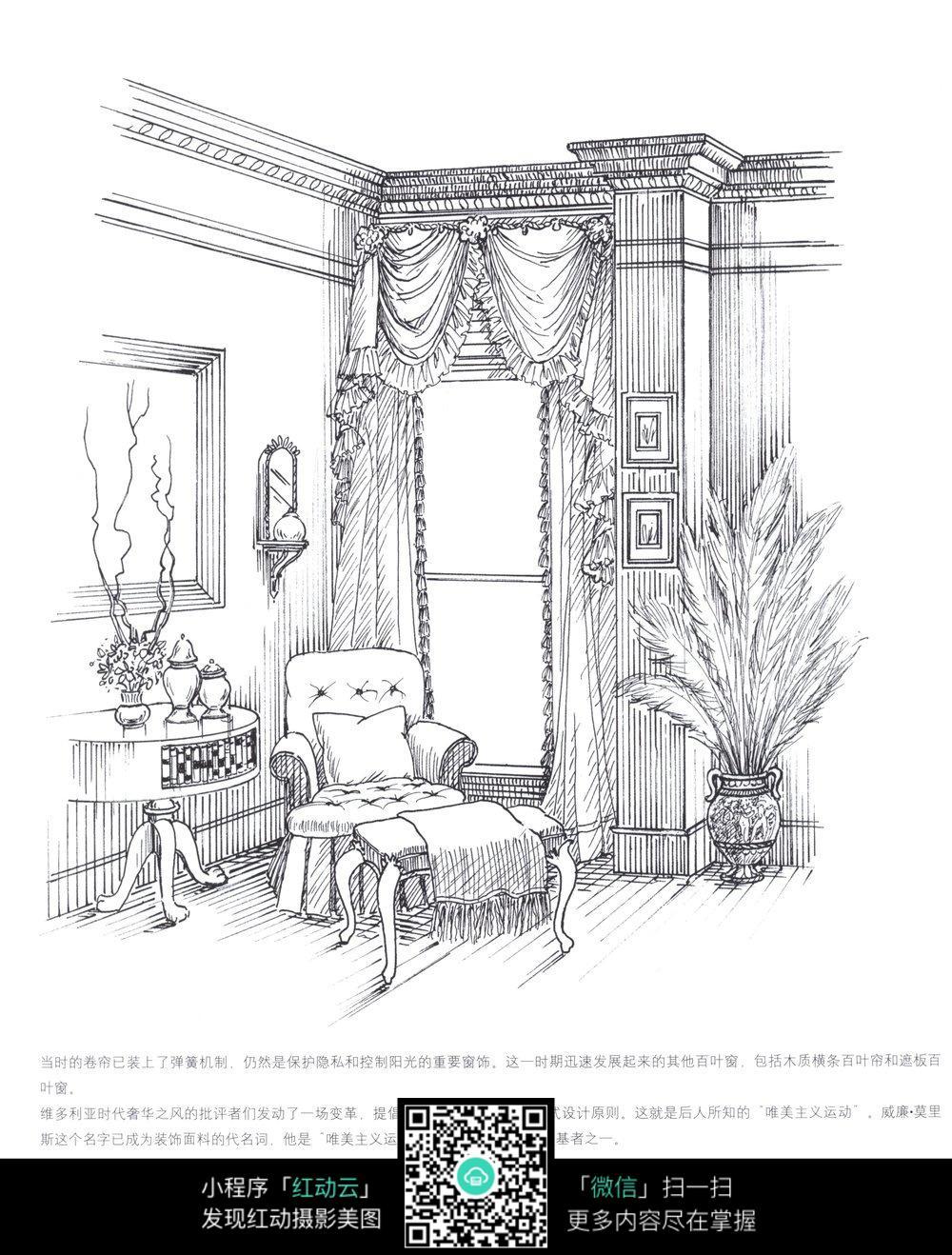 手绘设计稿 室内装饰图