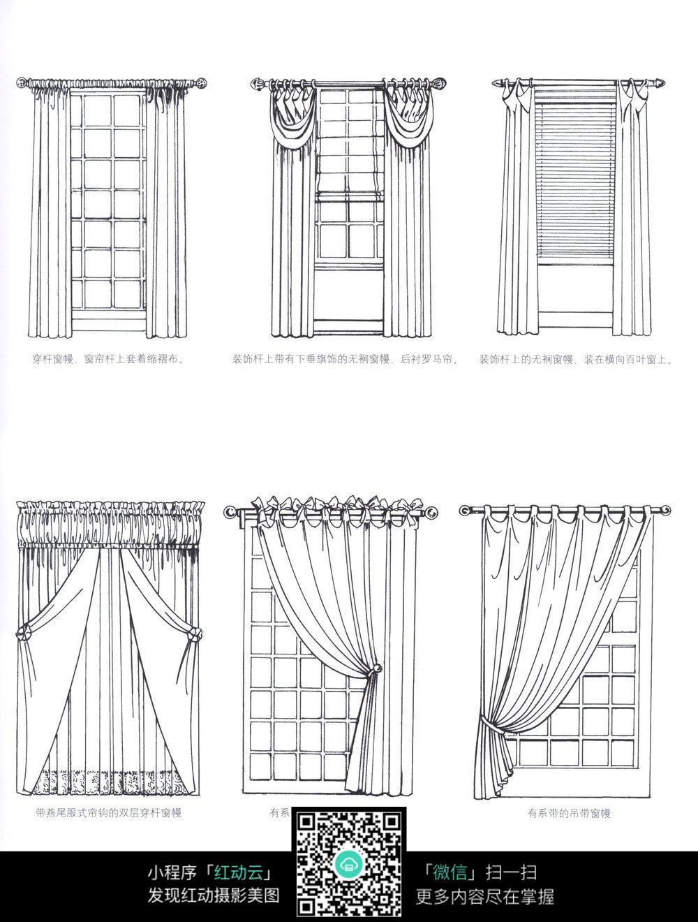 单开双开式窗帘手绘线描图