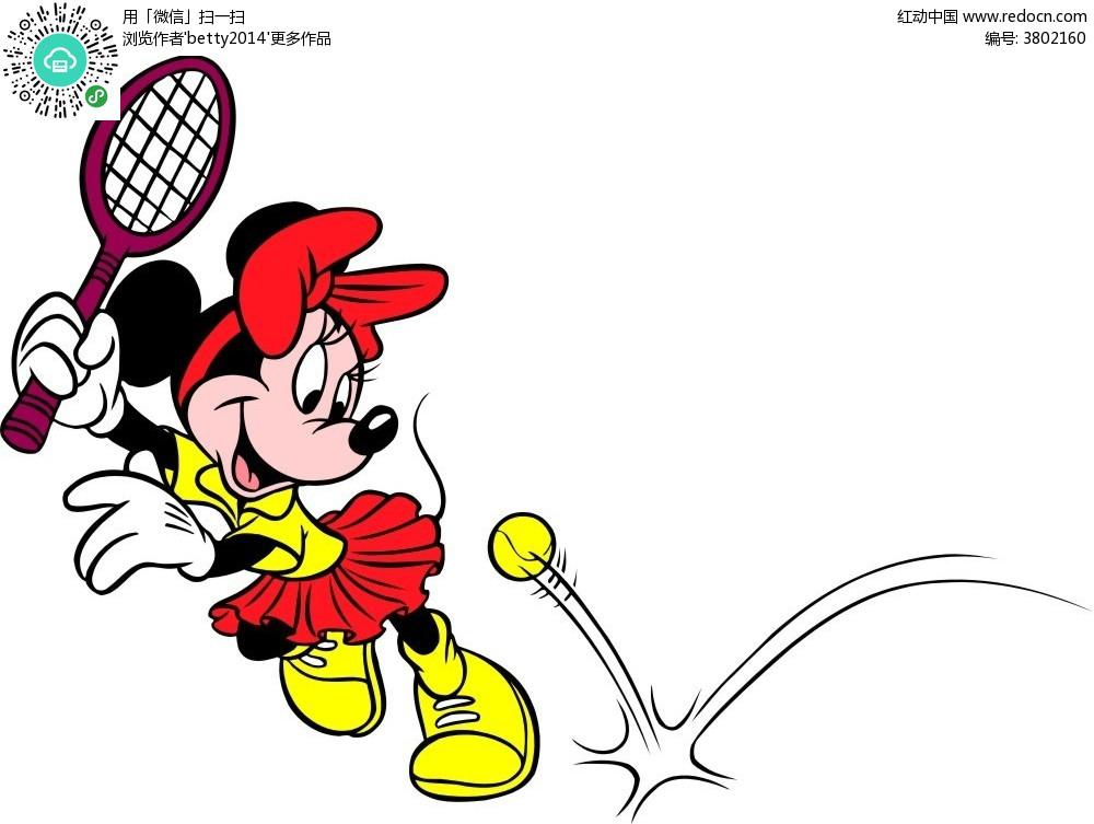 打网球的米妮老鼠手绘插画