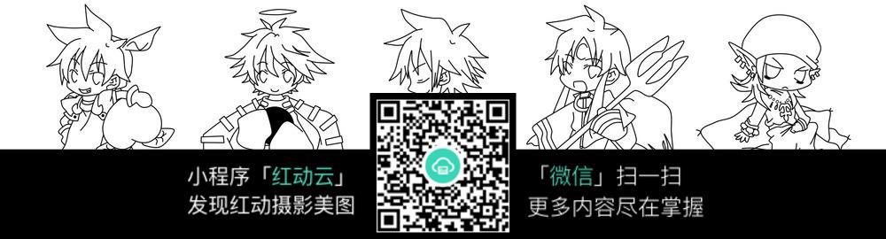 动漫龙珠游戏人物线描图片