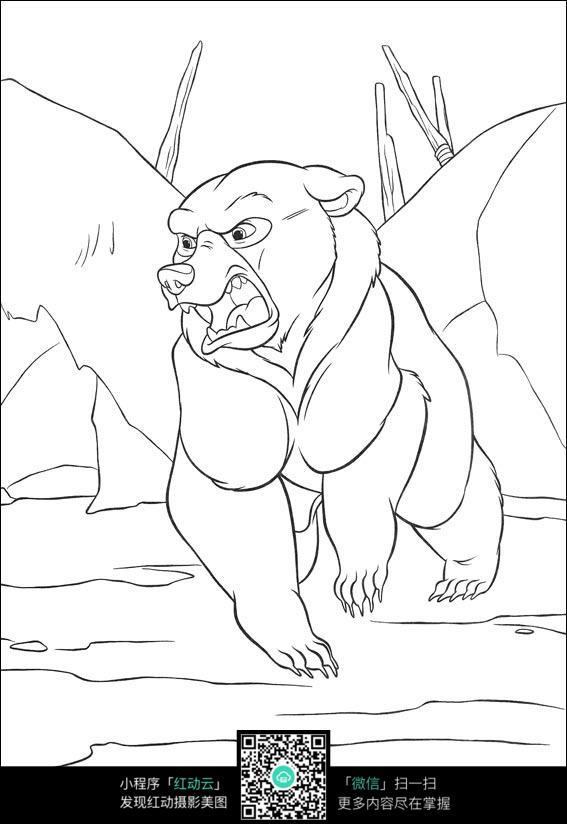发怒的熊手绘线稿图