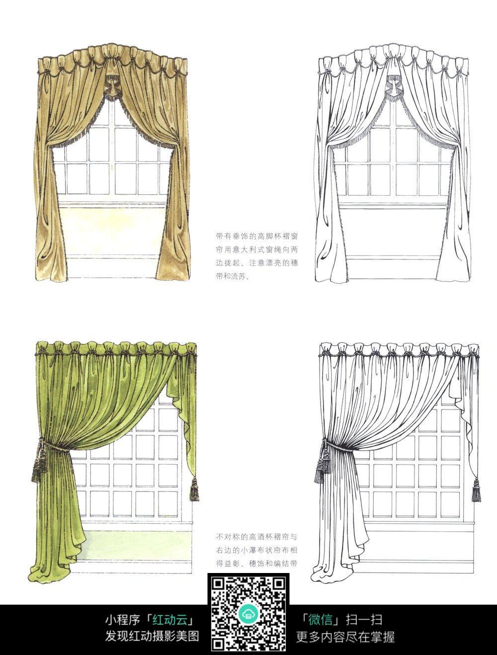 窗帘设计手绘图