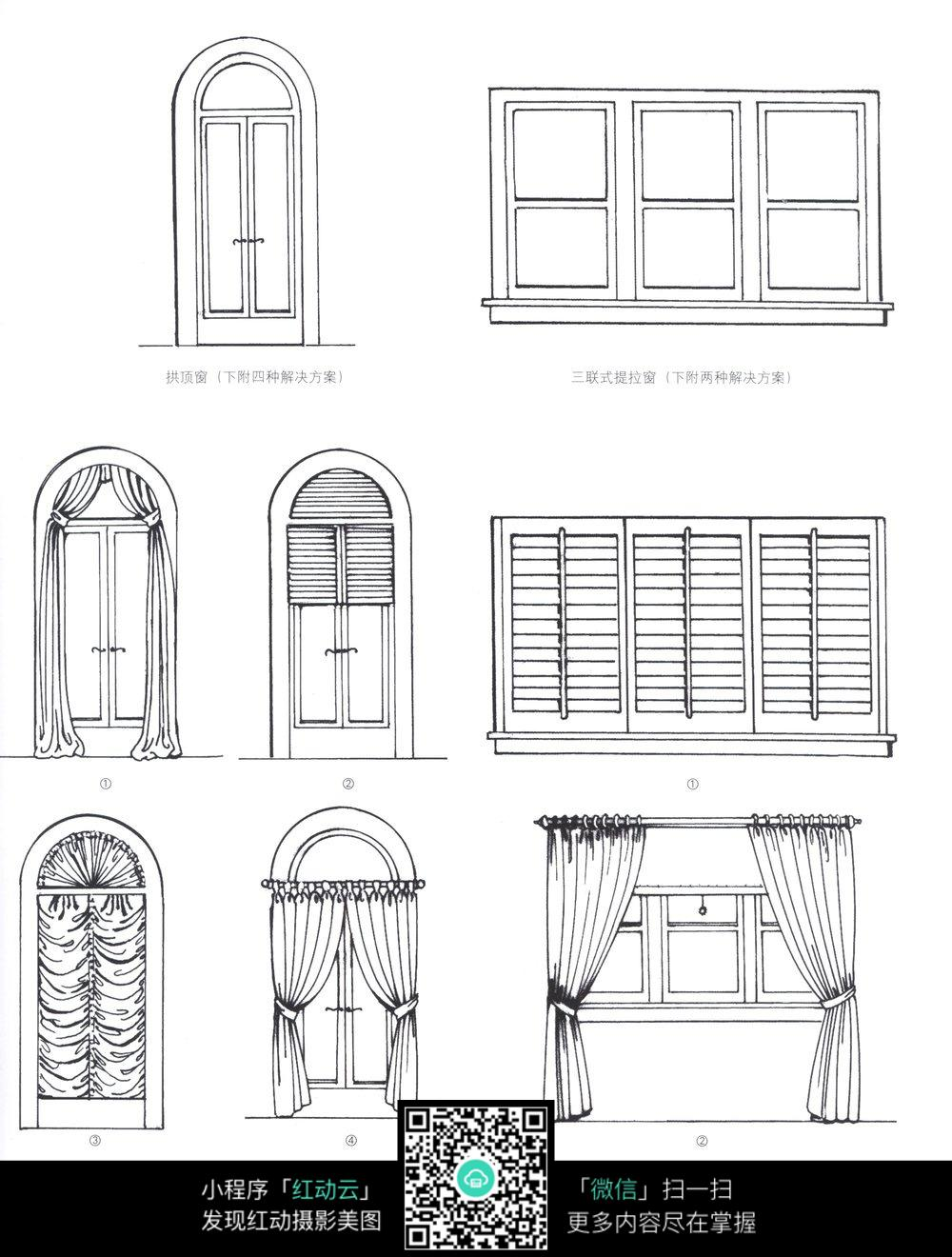 相关素材jpg欧式窗户设计