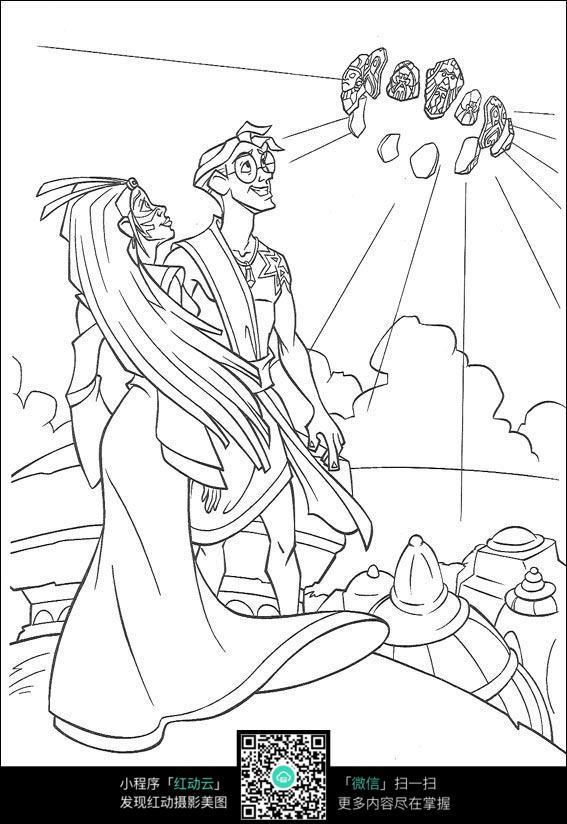 观看宇宙的情侣手绘线稿素材_人物卡通图片