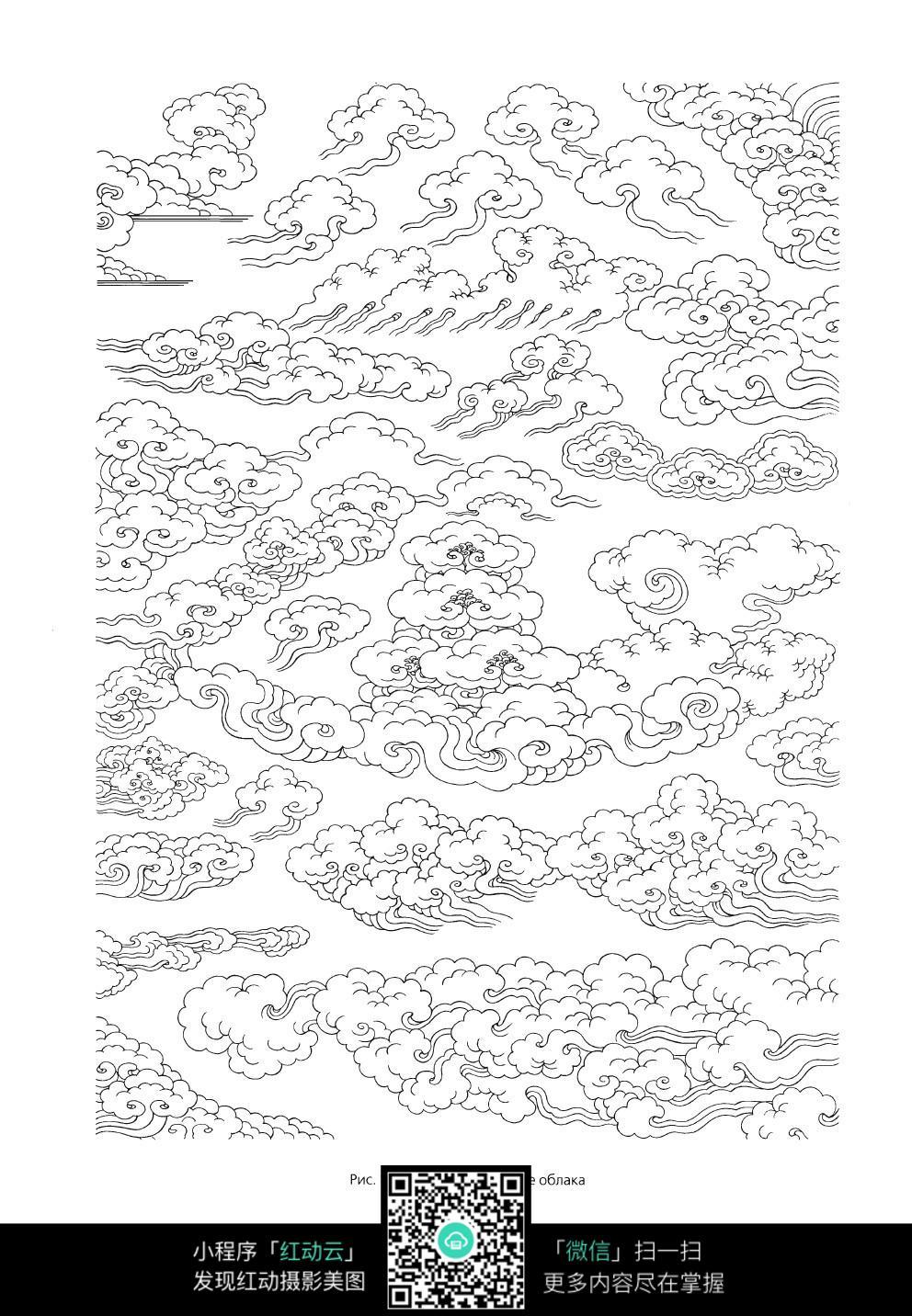 简笔画 手绘 线稿 992