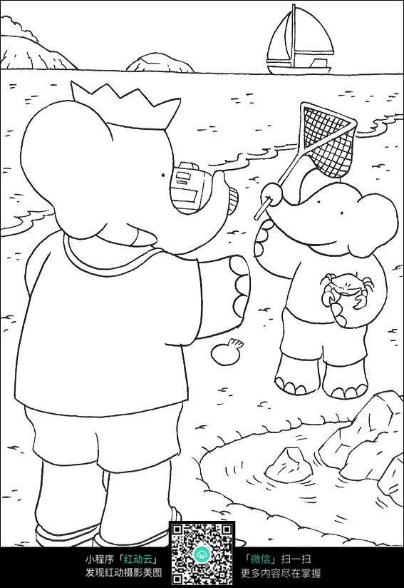 海边抓螃蟹的小象卡通手绘线描图