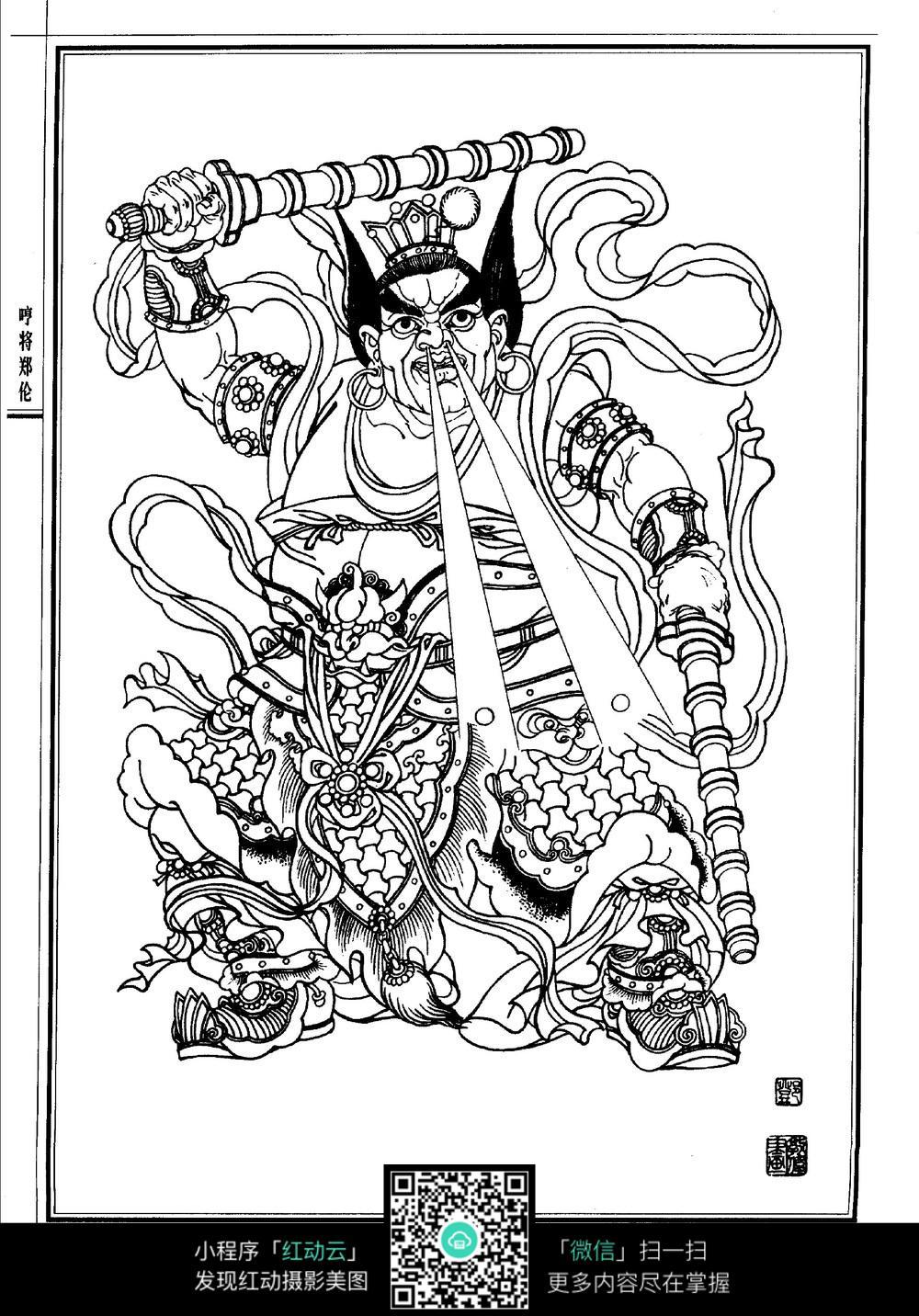 免费素材 图片素材 漫画插画 人物卡通 哼将郑伦古典人物线描