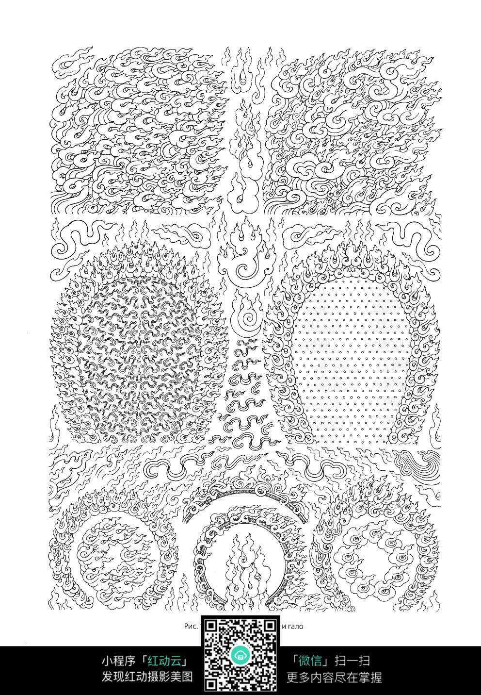 火纹手绘线描图形